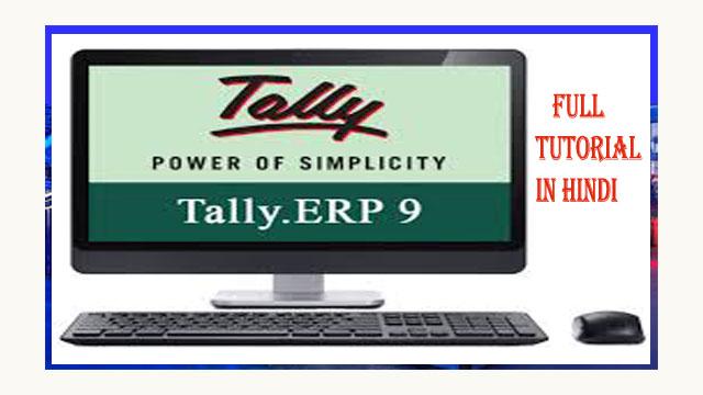 Tally ERP-9 Learn in Hindi 2020