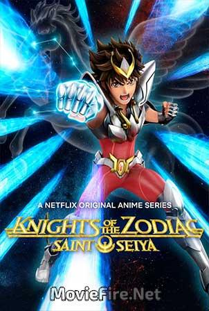 Saint Seiya: Knights of the Zodiac Season 2 (2020)