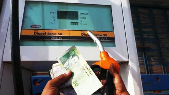 إرتفاعات جديدة مرتقبة  في أسعار المحروقات بالمغرب