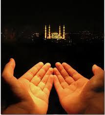 Doa Khatam Al-Qur'an Penghilang Galau