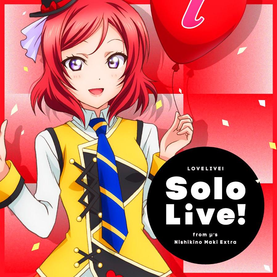 ラブライブ! Solo Live! from μ's 西木野真姫 Extra