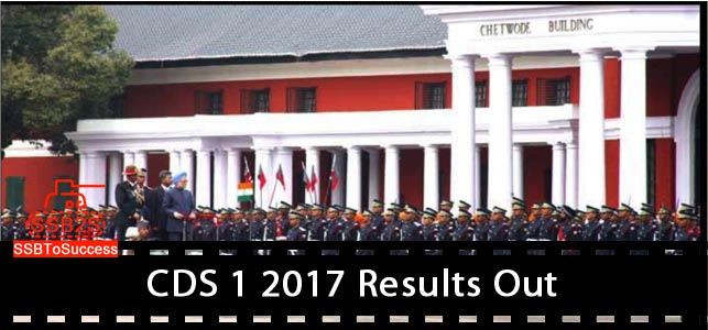 CDS 1 2017 Results Out