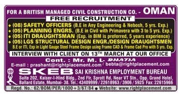 REQUIRED FOR A BRITISH MANAGED CIVIL CONSTRUCTION CO  IN OMAN