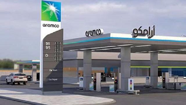 Saudi Aramco announces new Gasoline prices after raising 15% VAT - Saudi-Expatriates.com