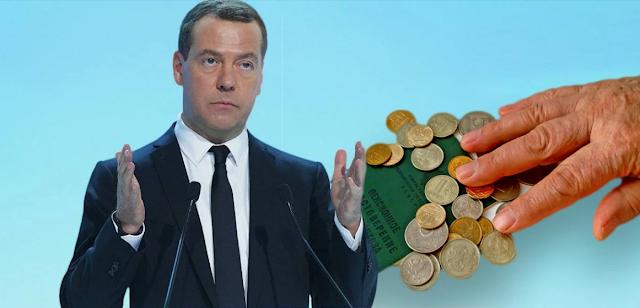 Пенсионная реформа полностью оправдана для повышения пенсий в будущем – заявил Медведев на заседании совета «Единой России»