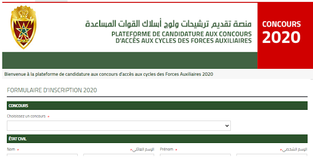 recrutement.fa.gov.ma بوابة التسجيل في القوات المساعدة 2020