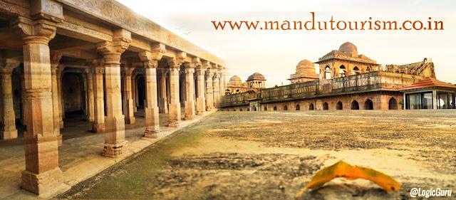 About Mandu