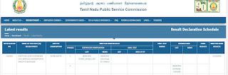 TNPSC CCSE IV 2019 JA, VAO Phase-II Counseling List, Typist Phase II CV List & Memo