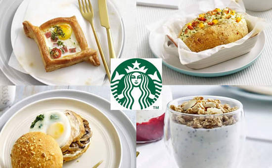 Starbucks Breakfast
