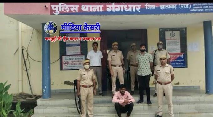 Pocket News ek click me jhalawar news today-7 वर्ष बाद मुनि सुधासागर का chandkheri में मंगल प्रवेश,सोशल मीडिया पर गोली चलने की झूठी अफवाह फैलाने वाला गिरफ्तार