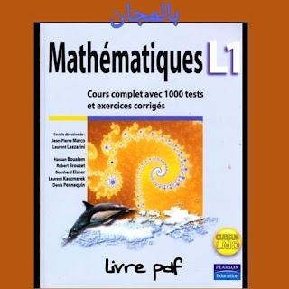 تحميل كتاب : Mathématiques L1 : Cours complet avec 1000 tests et exercices corrigés