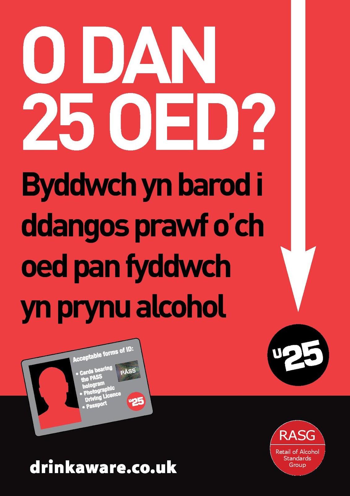 ReARM RedNevs Blog Lower Age Limit To Reduce Binge Drinking - Alcohol age limit