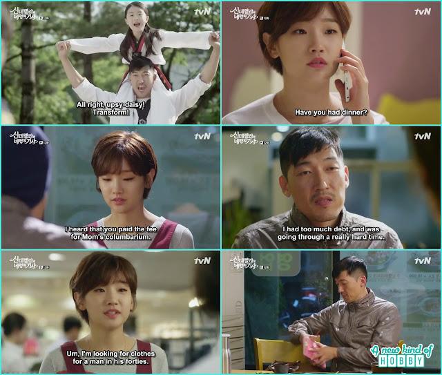 ha won remeber him and call him to meet for dinner she dishearted when saw that ajusshi sneaking in ha won's bag for money - Cinderella and Four Knights - Episode 12