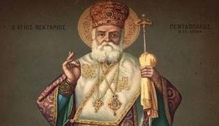 Αγιος Νεκτάριος: Όλα νικιούνται – Τίποτα να μην σας απελπίζει…