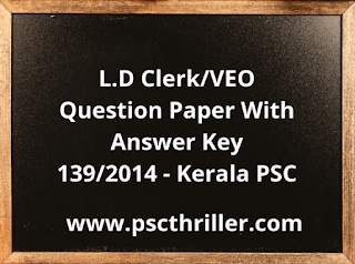LD  Clerk / VEO Question Paper With Answer Key -139/2014-Kerala PSC