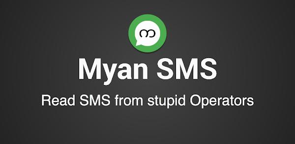 Myan SMS APK