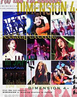 [TV-SHOW] f(x) the 1st concert DIMENSION 4 – Docking Station in JAPAN (2016/07/06)
