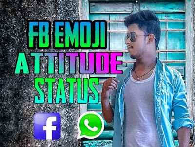 FB_Attitude_Emoji_Status