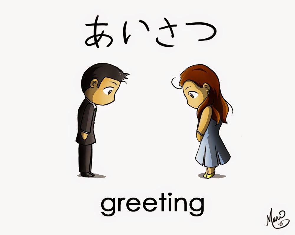Belajar Bahasa Jepang Itu Mudah January 2015