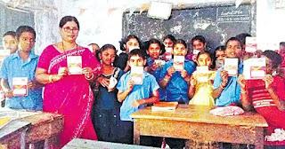 Padmavathi Teacher -
