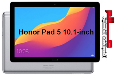تابلت هونر باد 5 10.1 بوصه - Honor Pad 5 10.1-inch   مودال : Wi-Fi فقط ; LTE/Wi-Fi   متــــابعي متــــابعي موقـع عــــالم الهــواتف الذكيـــة مرْحبـــاً بكـم ، نقدم لكم في هذا المقال مواصفات و سعر تابلت هونر باد 5 10.1 بوصات - Honor Pad 5 10.1-inch - تابلت هونر Honor Pad 5 10.1 - البطاريه/ الامكانيات/الشاشه/الكاميرات تابلت هونر Honor Pad 5 8 - مميزات و العيوب   تابلت هونر Honor Pad 5 10.1- مواصفات تابلت هواوى هونر باد 5 10.1 بوصات .