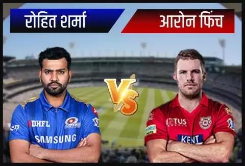 rohit sharma vs aaron finch ipl comparison