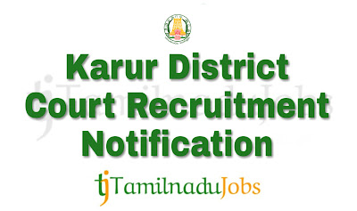 Karur District Court Recruitment 2018 , govt jobs 10th pass, govt jobs 8th pass, govt jobs graduates