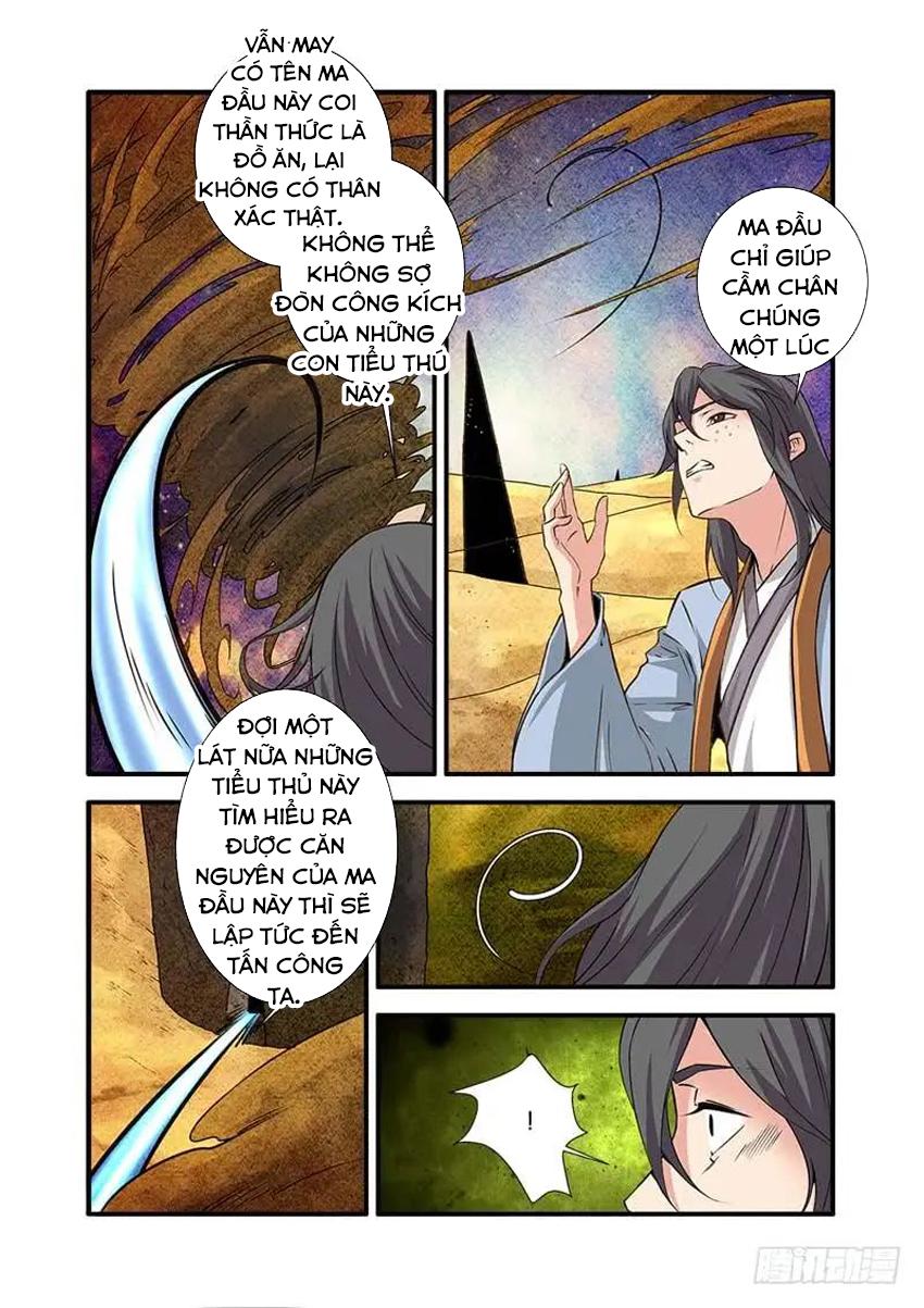 Tiên Nghịch chap 106 - Trang 13