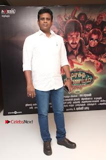 Maragadha Naanayam Tamil Movie Audio Launch Event  0015.jpg