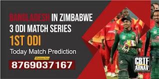 Ban vs Zim Correct 1st ODI Match 100% Sure Today Match Prediction Tips
