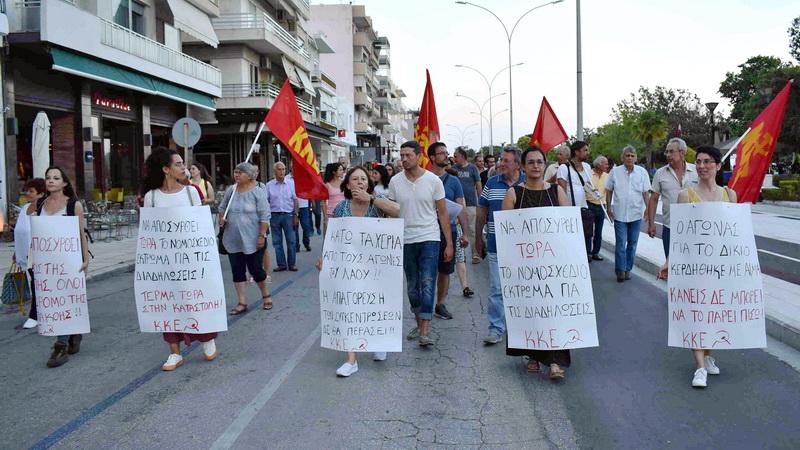 Αλεξανδρούπολη: Συγκέντρωση διαμαρτυρίας του ΚΚΕ ενάντια στο νομοσχέδιο για τις διαδηλώσεις