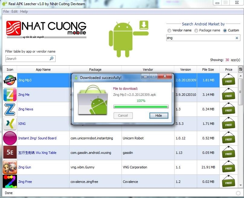 Download al mawrid android market