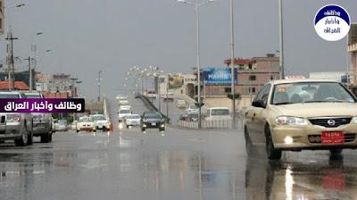 """حذرت وزارة الموارد المائية، يوم الاربعاء، من تعرض العراق إلى منخفض جوي مصحوببسيول وأمطار غزيرة تتركز شدتها في 7 محافظات بينها بغداد.  وقالت الوزارة في كتاب """"مهم جدا وعاجل""""، وجهته إلى مكتب رئيس الوزراء بعنوان """"حيطة وحذر""""، إن """"توقعات الطقس الصادرة عن الهيأة العامة للانواء الجوية العراقية والموديلات العالمية الامريكية والأوروبية بأن حوضي دجلة والفرات سيتعرضان للايام 28 – 29 – 11 – 2020 إلى منخفض جوي مصحوب بأمطار غزيرة في بعض المحافظات الواقعة في المناطق الوسطى والجنوبية من العراق وتتركز شدتها في ديالى وبغداد والكوت وميسان والبصرة والمثنى وذي قار مع ورود سیول من الحدود الشرقية"""".  وأشارت الوزارة إلى انها """"اوعزت الى مسؤولي القواطع من السادة المدراء العامين التواجد في قواطعهم اعتبارا من يوم غد لمعالجة أي حالة طارنة قد تحدث""""، داعية مكتب رئيس الوزراء إلى """"توجيه امانة بغداد والدوائر البلدية في المحافظات كافة الإستنفار جهودها واتخاذ اجراءات الحيطة والحذر تحسبا لهطول أمطار غزيرة في المحافظات كما حدث في محافظة بغداد""""."""