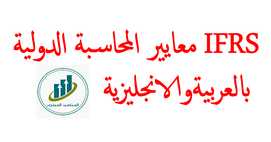 cma بالعربي pdf