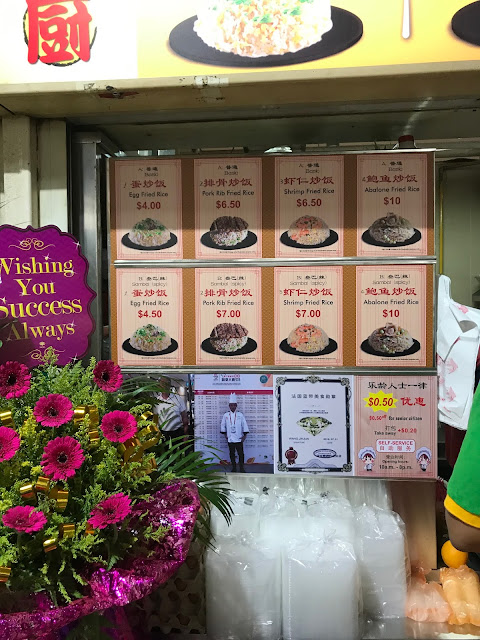 Chef Wang Fried Rice (王厨), Beo Crescent Food Centre