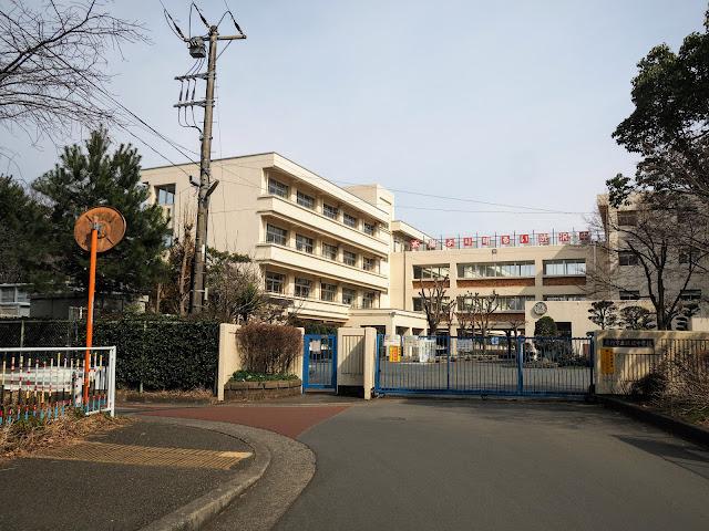 渋沢中学校