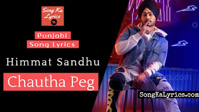 chautha-peg-lyrics