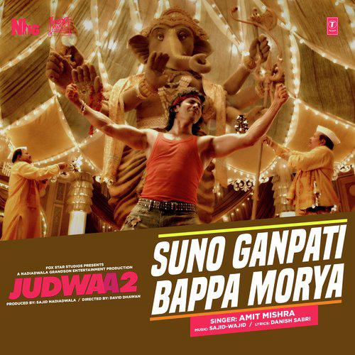 Suno Ganpati Bappa Morya - Judwaa 2 (2017)