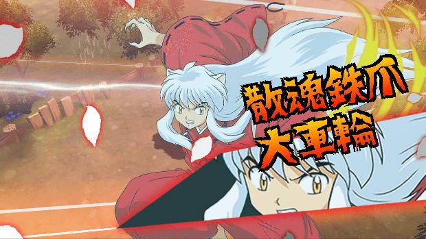 Anime Inuyasha Mendapat Adaptasi Game Smartphone PRG Tahun Ini