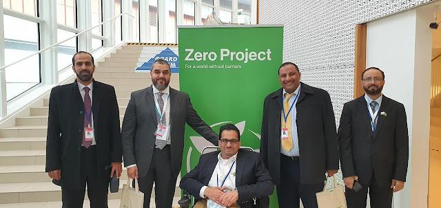 تتويج جامعة الملك عبد العزيز بجائزة Zero Project Award العالمية عن مبادرتها تعزيز مكانة الطلبة من ذوي الإعاقة