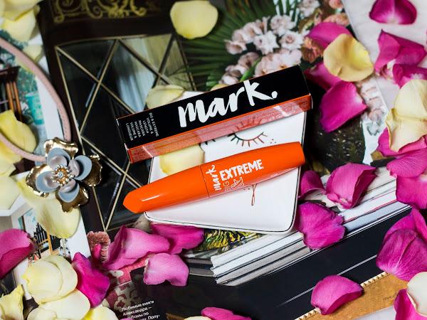 AVON mark. BIG & EXTREME Volumen-Mascara