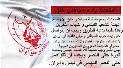 رئيس الحكومة اللبنانية حسان دياب يقدم استقالة حكومته