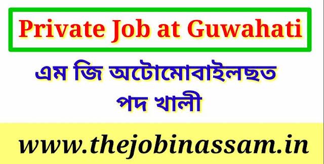 Private Job at Guwahati