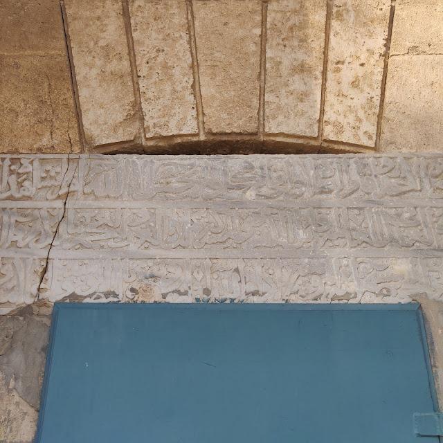 כתובת ערבית בכניסה למגדל הלבן