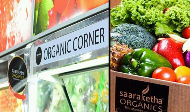 Organic Sri Lanka- Saaraketha සාරකෙත