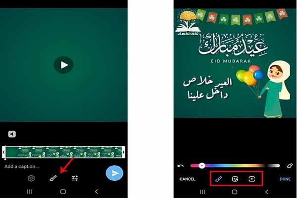 تعديل مقاطع الفيديو قبل ارسالها من خلال تطبيق تيليجرام