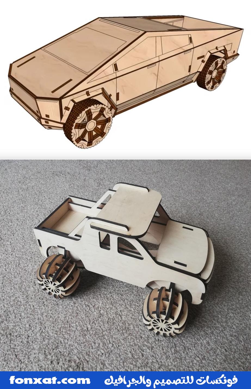 Laser Cut Plywood Tesla Cybertruck Laser Cut Kids Truck