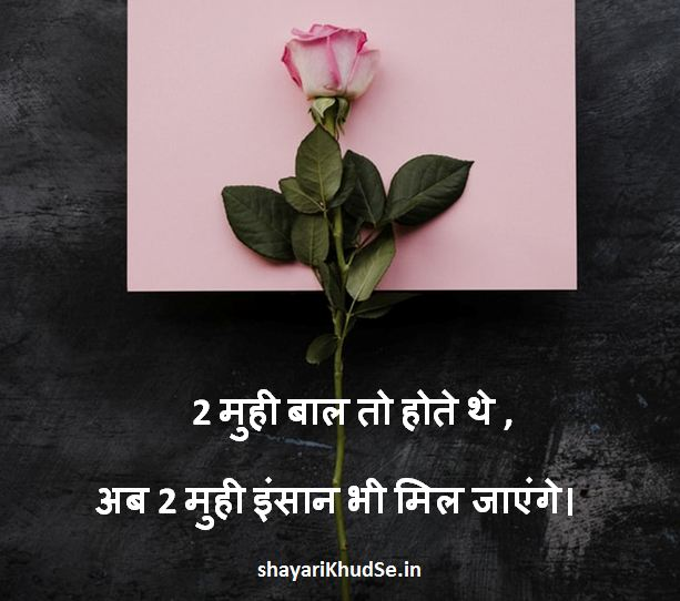 beautiful shayari collection, latest beautiful shayari image