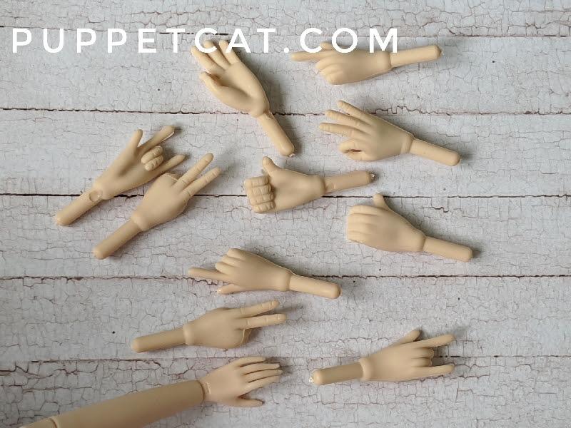 дополнительный набор рук