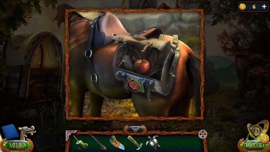 яблоко в сумке на лошади в игре затерянные земли 4 скиталец